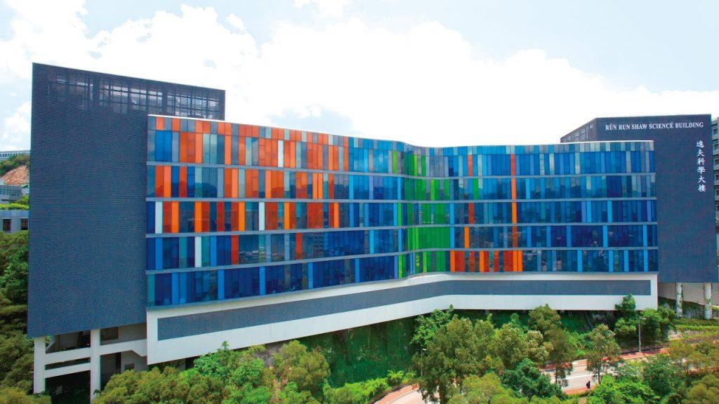 MÓDULO INTERNACIONAL - HONG KONG
